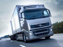 Транспортная компания автомобильные перевозки