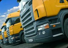 О компании перевозка грузов