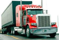 Перевозки сборных грузов по России