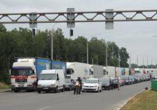 Забастовка литовских пограничников