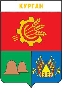 Грузоперевозки Москва-Курган