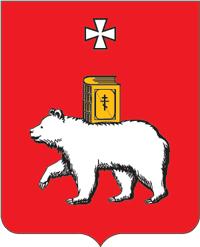 Грузоперевозки Москва-Пермь