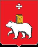 Грузоперевозки в Пермь