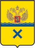 Грузоперевозки в Оренбург