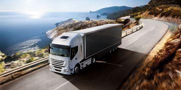 Быстрые перевозки грузов