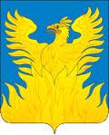 Грузоперевозки в Воскресенск