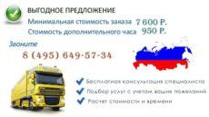 Перевозки Volvo тент до 10 тонн