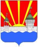 Грузоперевозки в Дзержинск