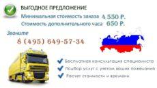Перевозки МАЗ (Зубренок) тент до 5 тонн