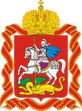 Грузоперевозки в Московский