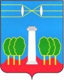 Грузоперевозки в Красногорск