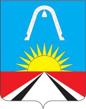 Coat_of_Arms_of_Zheleznodorozhny_(Moscow_oblast)