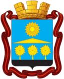 Грузоперевозки в Солнечногорск